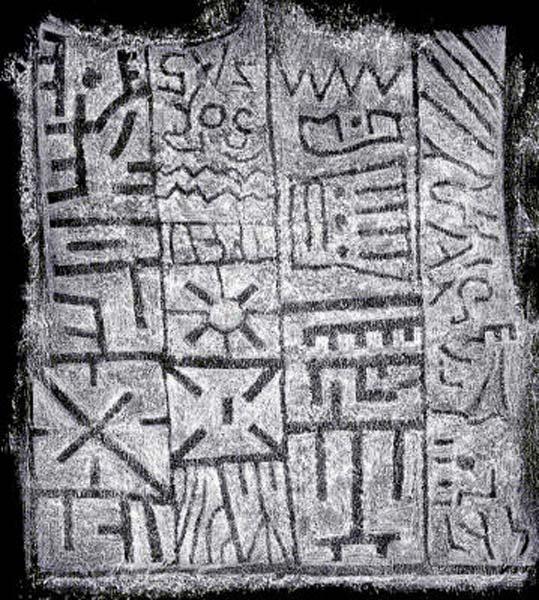 Inscription on the back of Pokotia Monolith. (Author provided)