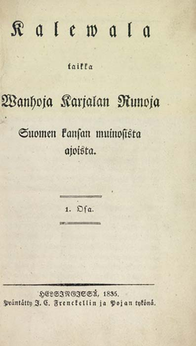 "Inside front title page of The ""Old"" Kalevala, Finnish national epos, collection of old Finnish poems, by Elias Lönnrot."