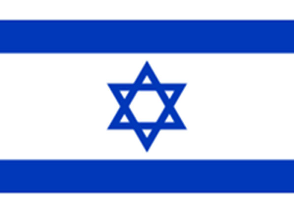 Inspired by Solomon's magic seal a blue Star of David placed between two horizontal blue stripes on a white field was adopted in 1897 by the Zionist movement and used from 28 October 1948 by the State of Israel). (Public Domain)