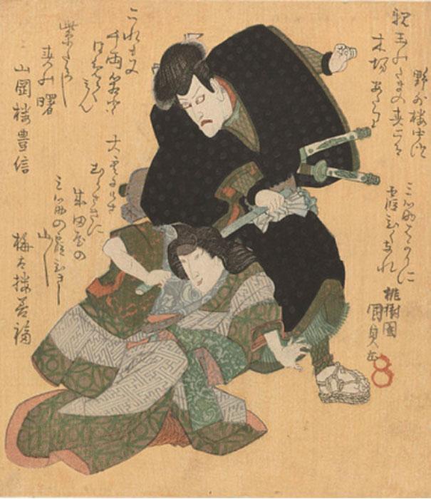 Ishikawa Goemon seizes the stick he is beaten by his wife Oritsu