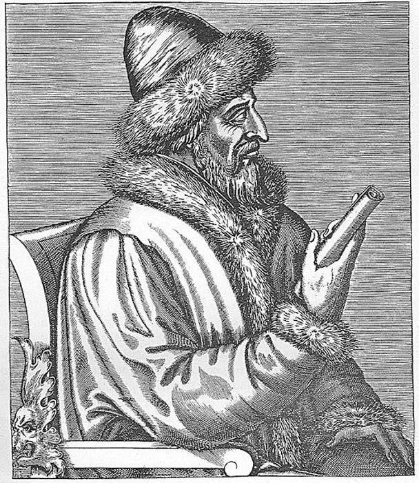 Ivan III Vasilyevich. (Public Domain)