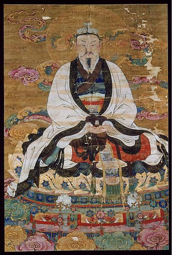 16th century ink, color, and gold on silk image of the Jade Emperor. Museum of fine Arts, Boston.