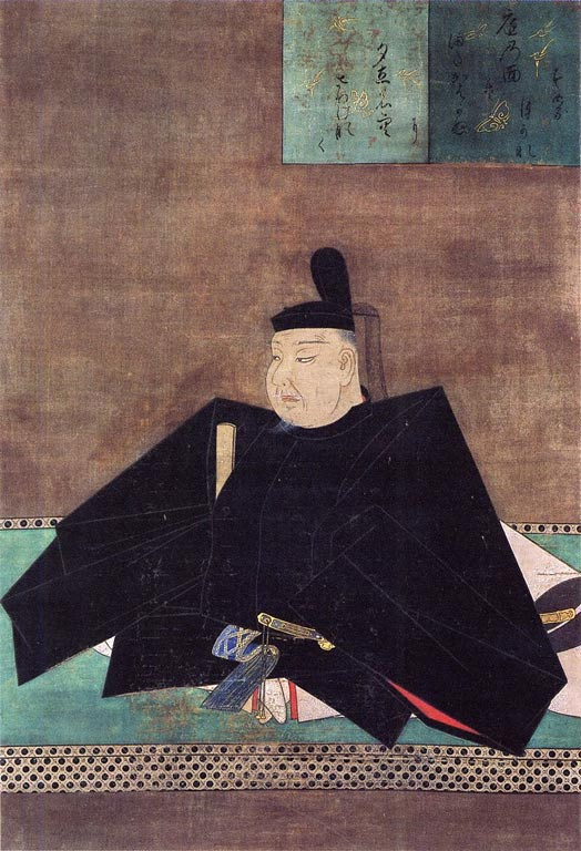 Portrait of prominent Japanese poet Minamoto no Yorimasa.