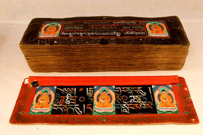 The Kangyur, written with 9 precious stones