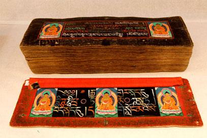 The Kangyur, written with 9 precious stones