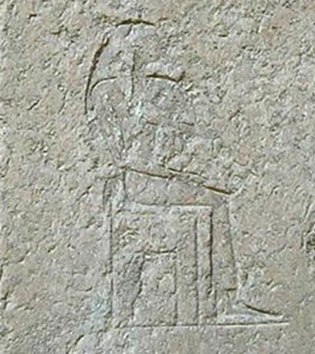 Khentkawes I as depicted in her tomb. Giza, Egypt