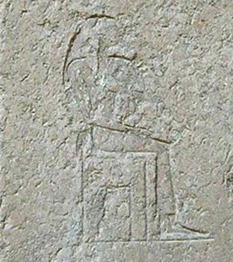 Khentkawes I como se representa en su tumba.  Giza, Egipto