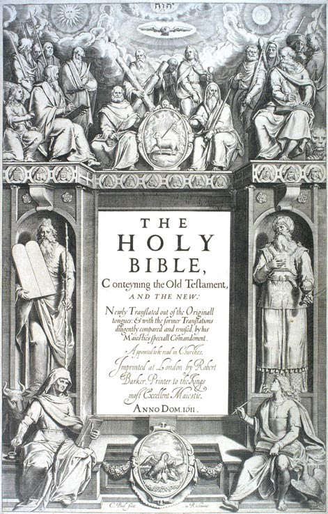 Frontispiece to the 1611 edition of the King James Version of the Bible