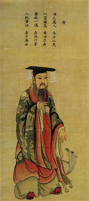 King Tang of Shang Dynasty (商湯王) as imagined by Song Dynasty painter Ma Lin (馬麟). (Public Domain)