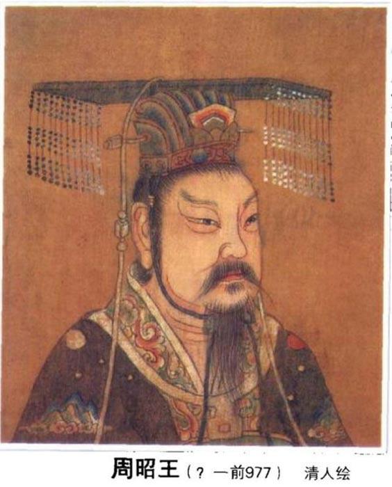 King Zhao of Zhou.