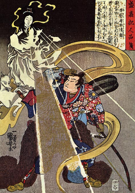 Inari Ōkami appears to a warrior accompanied by a Kitsune.