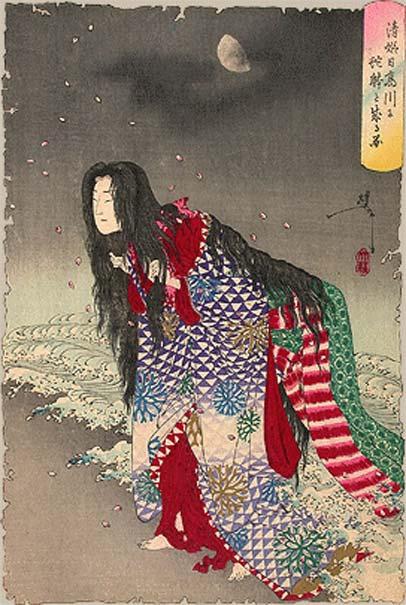 'Kiyohime Changes from a Serpent' by Yoshitoshi Tsukioka.
