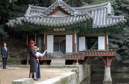 Korea: Changdeok Palace