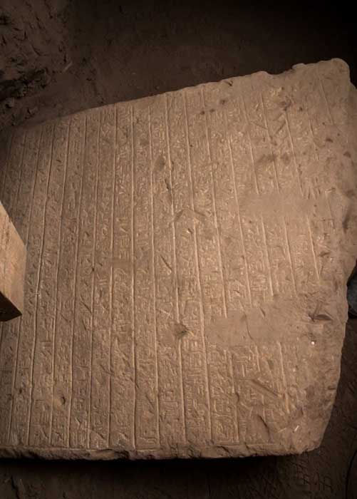 Large inscription could also be of Seti from the 19th Dynasty. (Ministry of Antiquities)