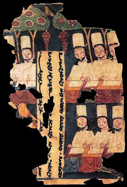 Leaf from a Manichaean Book. Khocho, Ruin K. 8th/9th century AD.