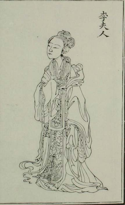 Illustration of Li Furen, or Lady Li.