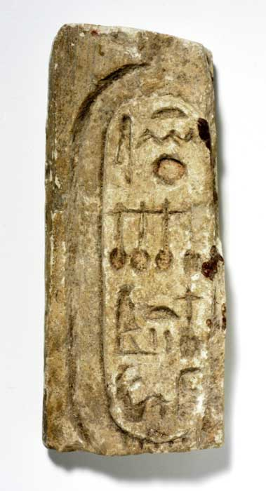 Limestone fragment with cartouche of Neferneferuaten Nefertiti.
