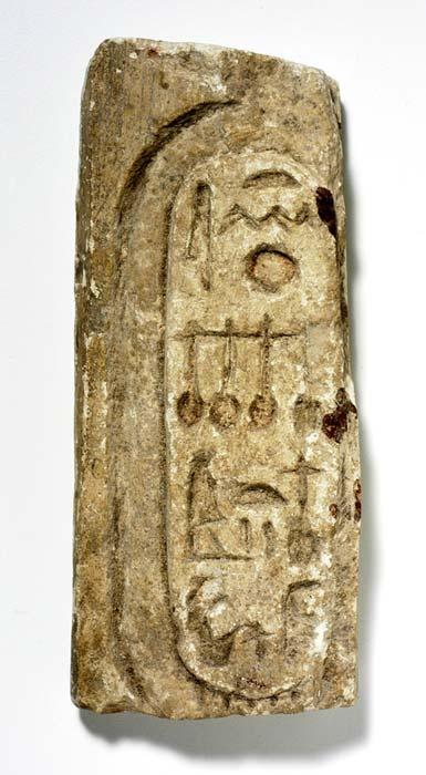 Limestone fragment with cartouche of Neferneferuaten Nefertiti. Los Angeles County Museum of Art. (Public Domain)