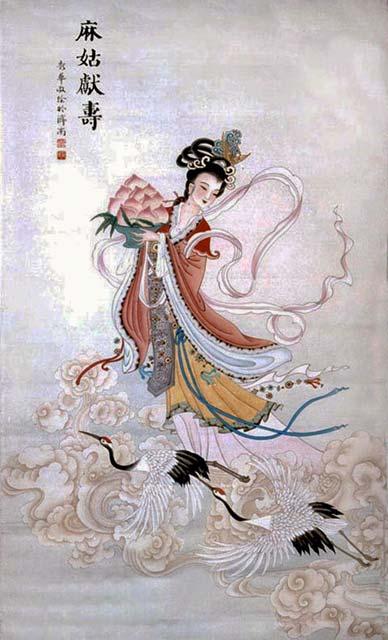 Magu's peaches were said to be healing.