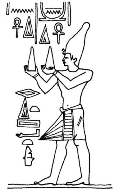 Thoth Hermes Trismegistus and his Ancient School of Mysteries Man-holding-the-Shem-an-na