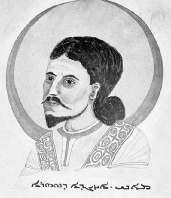 Illustration depicting Mani the Prophet.