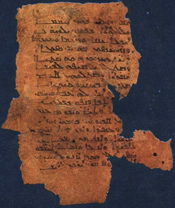 Manuscript found in the cave praising the Lord.