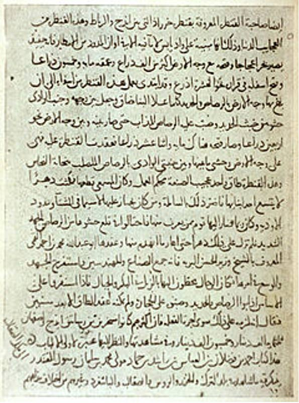 Manuscript of the ibn Fadlan chronicle (10th century).