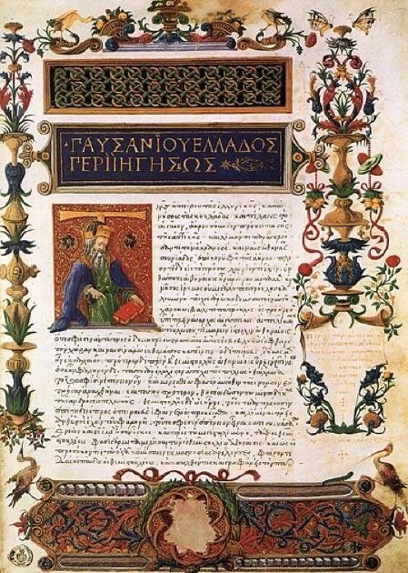Manuscript of Pausanias' 'Description of Greece' at the Biblioteca Medicea Laurenziana. (Public Domain)