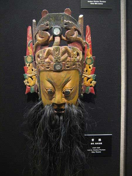 Mask of Cao Cao, Qing Dynasty, produced at Anshun, Guizhou; photographed by Mountain, at Shanghai Museum. (Public Domain)