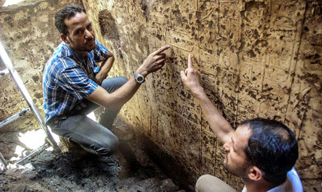 Llimestone chapel - king Mentuhotep II