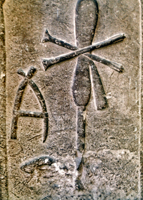 Tomb stela of Merneith from the Umm el-Qa'ab.