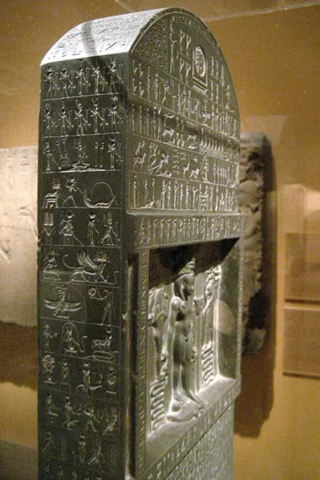 Metropolitan Museum of Art - Metternich Stela.