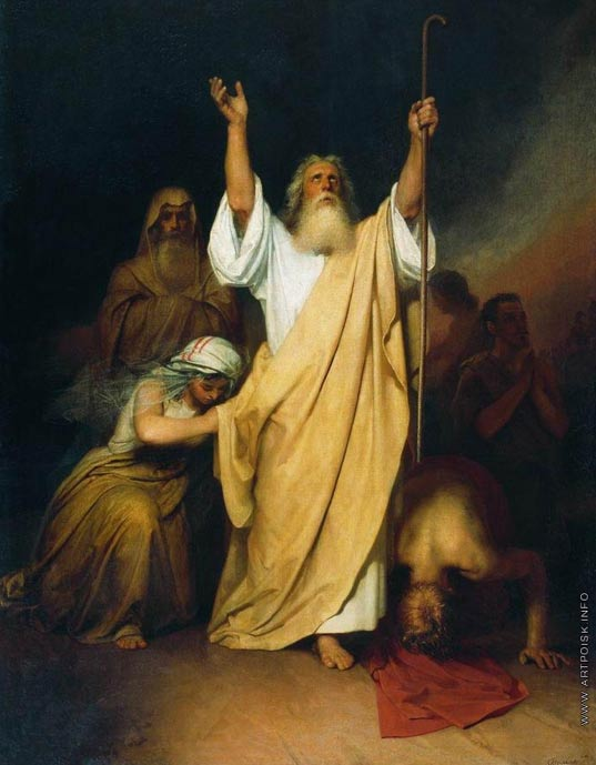 Moses and the Israelites.