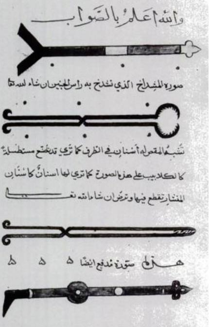 Illustration of medieval Muslim surgical instruments taken from al-Zahrawi's Kitab al-Tasrif.