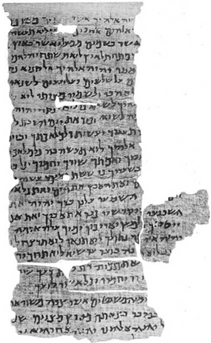 The Nash papyrus containing the Ten Commandments in the Masoretic form. 2nd Century AD.