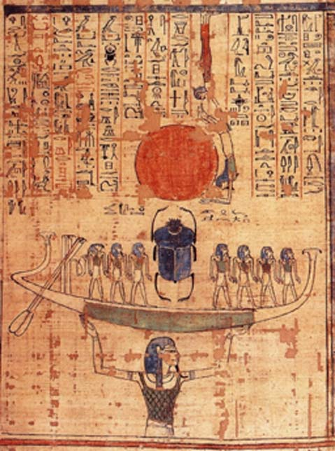 Nun, god of the waters of chaos, lifts the barque of Ra into the sky at the beginning of time. (A. Parrot / Public Domain)