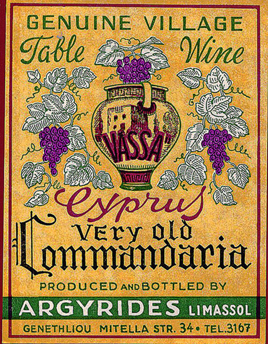 Old label of Commandaria wine. (JPS68 / Public Domain)