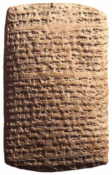 One of the Amarna letters, 14th century BC cuneiform script.