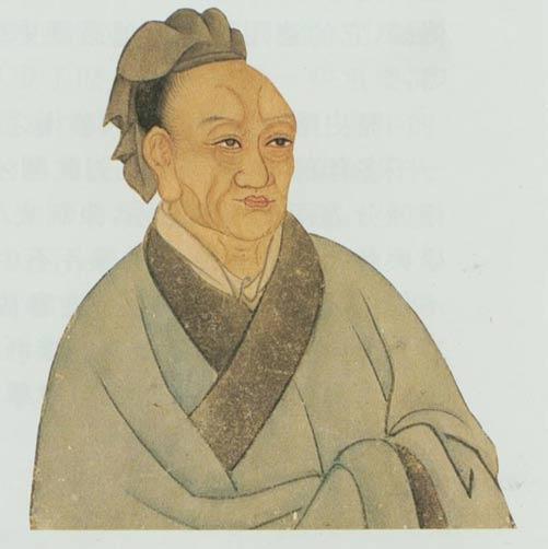 Gemaltes Porträt der Historikerin Sima Qian