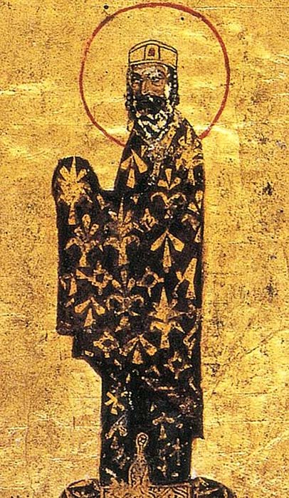 Painting of Alexius I, from a Greek manuscript in the Vatican library. (Public Domain)