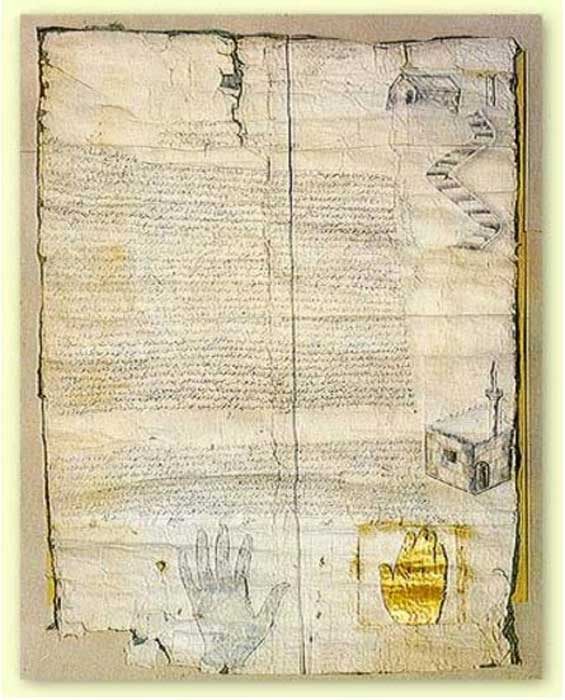 The Patent of Mohammed Granted to the Holy Monastery of Sinai, Saint Catherine's Monastery, Sinai, Egypt.