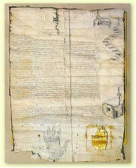 The Patent of Mohammed Granted to the Holy Monastery of Sinai, Saint Catherine's Monastery, Sinai, Egypt (Wikimedia Commons)
