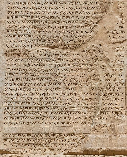 Old Persian (one of the oldest languages) cuneiform from Darius the Great tomb. (Diego Delso / CC BY-SA)