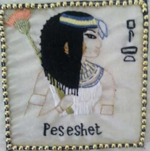 Peseshet. ( Rebel women embroidery )