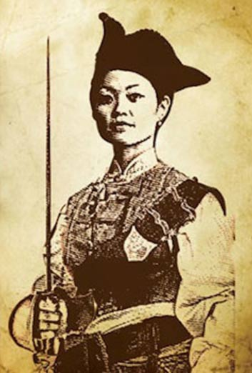 Portrait of Ching Shih