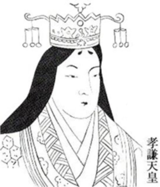 Portrait of Japanese Empress Kōken (孝謙天皇), also known as Empress Shōtoku (称徳天皇) (718-770).