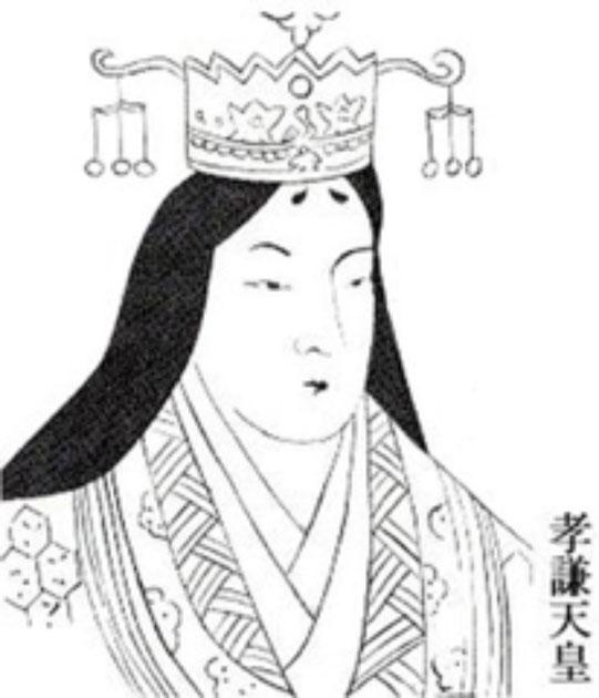 Portrait of Japanese Empress Kōken (孝謙天皇), also known as Empress Shōtoku (称徳天皇) (718-770).