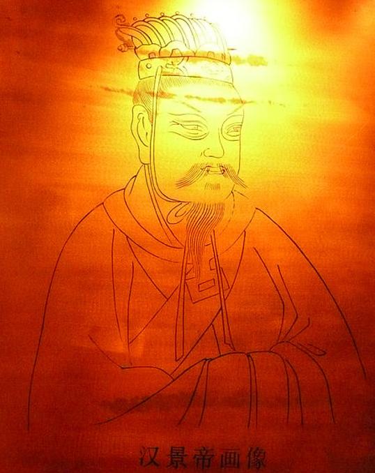 Portrait of Jing Di in the Han Yang Ling museum, Xianyang, China.