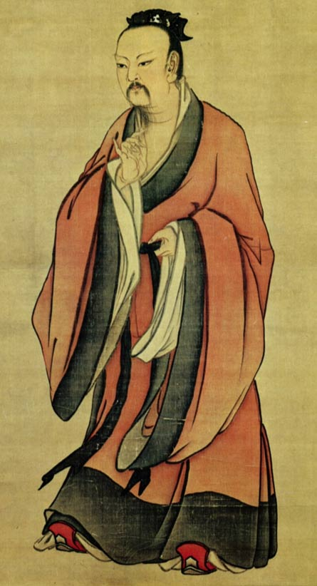 Portrait of legendary Emperor Yao as imagined by the Song Dynasty painter Ma Lin