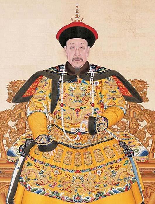 Portrait of the Qianlong Emperor in Court Dress (Public Domain)